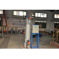 Wholesale BOCIN Carbon Steel Self Cleaning Automatic Backflushing Filter For Water Treatment from china suppliers