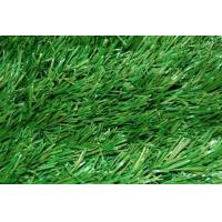 Buy cheap Landscaping Artificial Sports Turf / fake grass carpet 5 / 8 inch from wholesalers