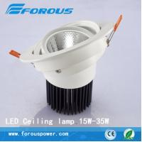 Wholesale Wanxiang 360 degrees 15 w - 35 w LED ceiling lamp business from china suppliers