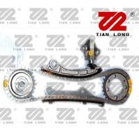 Buy cheap auto engine ZD30DDTI Nissan Timing kit from wholesalers