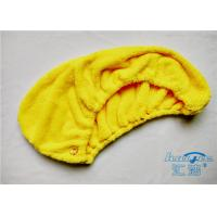 Wholesale Yellow / Red Microfibre Hair Turban Towel Wrap Super Absorbent , Quick Dry Towel from china suppliers