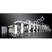 Wholesale 180 m/min Tinted High Speed Computer Gravure Printing Machine For BOPP , PET , PE from china suppliers