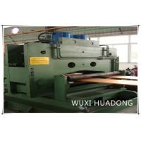Wholesale Alloy Copper Plate Strip Casting Machine Slab Continuous Two Strand from china suppliers