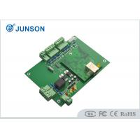 Wholesale 2 Reader Control Board For One Door Large - Capacity Nonvolatile Memory from china suppliers