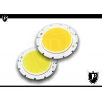 Wholesale 12W Round Cob Led Module 24V With 50000h Longevity For Down Light from china suppliers