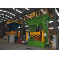 Wholesale High Speed Hydraulic Press Machine , Low Noise Metal Press Machine With Cooling Device from china suppliers