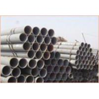 Wholesale Black Erw Square Pipe from china suppliers