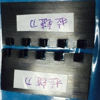Wholesale Fully Hardened Edge Die Cutting Rule 2PT or 3PT / Zipper Rule For Die Board Maker from china suppliers
