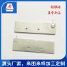 Buy cheap Aluminum heat sink from wholesalers