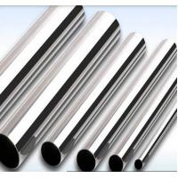 Wholesale Bright Annealing 201 Stainless Steel Welded Pipes , Welded Stainless Steel Tubing from china suppliers