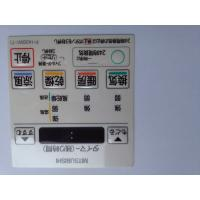 Buy cheap Custom embossed button membrane panel switch , matte finish PETMembrane Switch from wholesalers