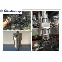 Wholesale Vacuum Oil Bottle Filling Machine , Oil Bottling Equipment For Lube Engine Brake Oil from china suppliers