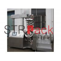 Wholesale Helical Ribbon Mixier Homogenizer Vacuum Emulsifying Machine for 500L from china suppliers