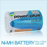 Wholesale 1/2AA Ni-MH rechargeable Battery Packs  1.2V With 600mAh used for camera,  flashlight from china suppliers