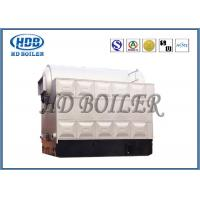 Wholesale Water Tube Automatic Industrial Biomass Fuel Steam Boliers Energy Saving from china suppliers