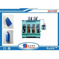 Wholesale Four Die Head Plastic PP Blow Moulding Machine 50KW For 1L Oil Bottle from china suppliers