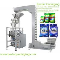 Wholesale laundry powder vertical packaging machine from china suppliers