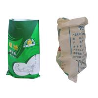 Wholesale Waterproof 50Kg PP Woven Sugar Bags , 25Kg Polypropylene Woven Bags from china suppliers
