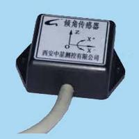Buy cheap Integrated Navigation Sensor from wholesalers