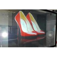 Wholesale Customized Rear Projection Film / clear holographic film IN Window Advertising from china suppliers