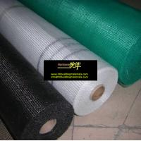 Wholesale Mosquito netting for screen doors and windows, China Factory direct supply from china suppliers