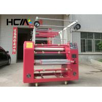 Wholesale Polyester Ribbon Lanyard Heat Press Printer With Blanket Automatic Adjusting Function from china suppliers