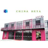 Wholesale Fully Furnished Metal Container Homes , Two Story Double Wide Mobile Homes For Hotel from china suppliers