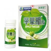 apple cider tablets weight loss