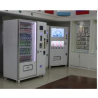 Wholesale Airport / Train Station Indoor Commercial Coffee Vending Machines / Machinery from china suppliers