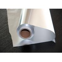 Wholesale Silver Color Aluminum Household Foil / 750Sf Aluminium Packaging Foil 18'' Width x 500' Length from china suppliers