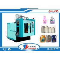 Wholesale Plastic Bottle Extrusion Blow Molding Machine from china suppliers