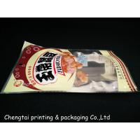 Wholesale Water Resistant Snack Packaging Bags / Food Packaging Pouch Easy Opening from china suppliers