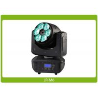 Buy cheap LED Moving Head Beam, 6x15W, RGBW 4-in-1 Affordable Lighting Equipment from wholesalers
