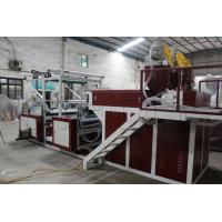 Wholesale Different Size Film Stretching Machine , Cling Film Rewinding Machine VINOT from china suppliers