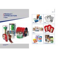 Buy cheap Packaging Bag and Packaing Bottle from wholesalers
