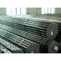 Wholesale ASTM A179 Seamless Heat Exchanger Tubes , 25.4 x 1.6 Bolier tubes Seamless Steel Pipe from china suppliers
