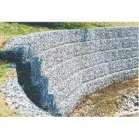 Wholesale Cheap!! 6x2x1m/3x2x1m of Gabion box(20 years' factory) from china suppliers