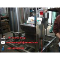 Wholesale milk pasteurized production line from china suppliers