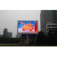 Buy cheap Full Color Led Billboard Display advertising large led screen rental high definition P10 from wholesalers