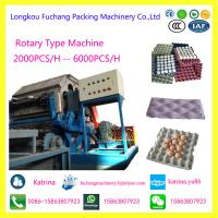 Buy cheap Roller Type Pulp Molding Machine Paper Egg Tray Machine FC-ZMG4-32 from wholesalers