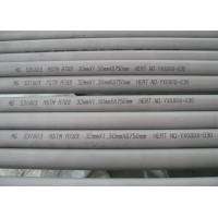 Wholesale W.T.0.5mm - 25mm stainless steel seamless pipe and tube JIS G3459, JIS G3463 from china suppliers