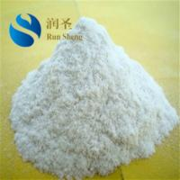 Wholesale Food grade Carboxymethyl cellulose 3000CPS from china suppliers