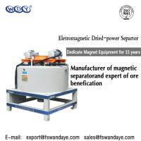 Quality model 11A430 Low Power Dry Powder Magnetic Separator Machine For Iron Ore Easy Maintain applied feldspar,quartz,kaolin for sale