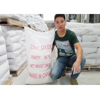 Wholesale CAS No 1314-13-2  ZincOxide Powder Environmental Protective For Coatings from china suppliers