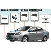 Wholesale 520TVL Car Reverse Camera System , Automobile Around View Monitor For Audi A4 from china suppliers