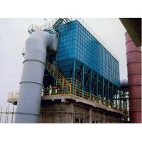 Wholesale FMQD Air Cleaning Industrial Dust Collector / Cement Dust Collector Novel Design from china suppliers