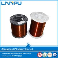 Buy cheap High Insulation 3.0mm Enameled Copper Magnet Wire Used for Generator from wholesalers