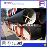 Wholesale Ductile iron pipe suppliers from china suppliers