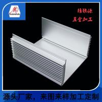 Buy cheap Aluminum shell from wholesalers