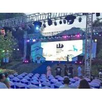 Wholesale 3.9mm Rgb Outdoor Rental Led Screen / Smd Led Display For Events / Show / Stage from china suppliers